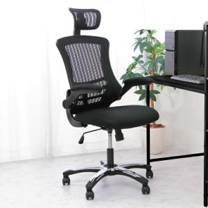 オフィスチェア アームアップチェア マスター3 オフィス チ...
