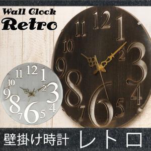 掛け時計 北欧 アンティーク 時計 壁掛け 木製 壁掛け時計 レトロ recommendo