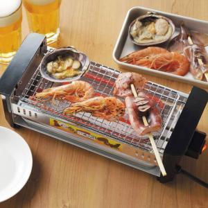 タマハシ 電気網焼き器 アミ焼き大将 ワイド AYT-02 たこ焼きプレート付 たこ焼き器 卓上 BBQ 焼肉 焼き鳥 網焼き|リコメン堂