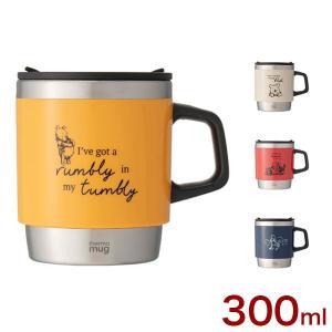thermo mug サーモマグ Winnie the Pooh Stacking mug 保温 保冷 蓋付き スタッキング マグ 300ml くまのプーさん|recommendo
