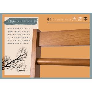 L型 木製 ハンガーラック 天然木 収納 棚 ハンガー スリム シンプル ブラウン コートハンガー おしゃれ コート掛け 幅30cm 代引不可 recommendo 05