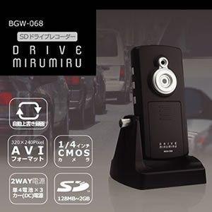 単品 SDドライブレコーダー ドライブMIRUMIRU BGW-068|recommendo