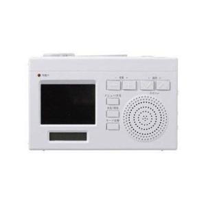 ヤザワワンセグTV/AM/FMラジオ手回し充電対応TV02WH|recommendo