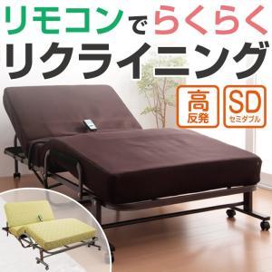 高反発 スプリングマット仕様 電動 リクライニングベッド セミダブル ベッド 折りたたみ 折りたたみベッド 代引不可|recommendo