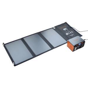 ソーラー充電器 蓄電池 ポータブル電源 メガパワーバンク ソーラーパネルセット スマホ 約8回充電 AC電源 USB 災害時 アウトドア 代引不可|リコメン堂