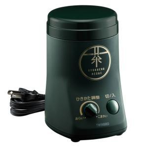 緑茶美採 お茶ひき器 家庭用 お茶挽き 粉茶 お茶 ミル 粉末 挽きたて 茶葉 抹茶 ワンタッチ 簡単操作 代引不可|リコメン堂