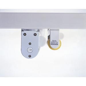 マグネットタイプ スリムロールスクリーン 120×180cm 防炎 消臭 防汚 抗菌 代引不可|recommendo|07