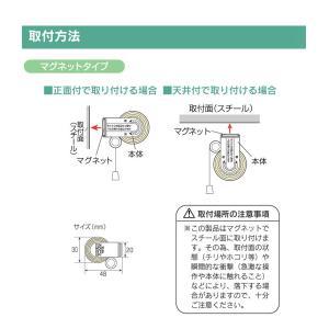 マグネットタイプ スリムロールスクリーン 120×180cm 防炎 消臭 防汚 抗菌 代引不可|recommendo|09