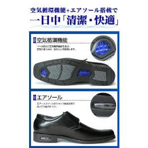 ビジネスシューズ 空気循環 軽量 メンズ 3足 セット ブラッチャーノ|recommendo|02