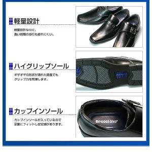 ビジネスシューズ 空気循環 軽量 メンズ 3足 セット ブラッチャーノ|recommendo|03