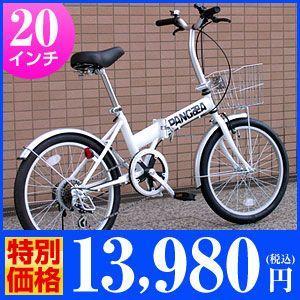 PANGAEA パンゲア ロビンソン 20インチ サイクリング 折りたたみ 折りたたみ自転車 ロビンソン カギ・カゴ・ライト付き ブラック ピンク グリーン 自転車|recommendo
