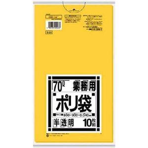 日本サニパック サニパック 業務用70L袋黄色半透明10 G23|recommendo
