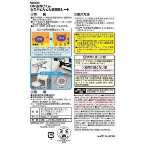 レック 激落ち 赤カビくん 浴室ピカピカ セスキ配合 お掃除シート 5枚入・10カット分 recommendo 04