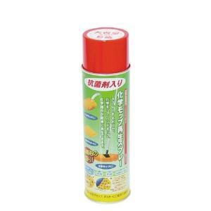 高砂 化学モップ再生スプレー 530ml|recommendo