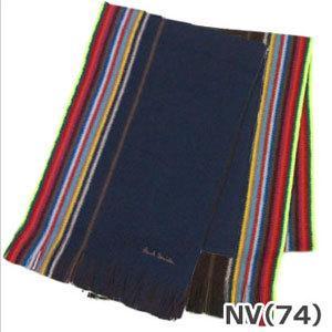 ポールスミス paul smith マフラー 943a agxa reversible stripe scarf recommendo