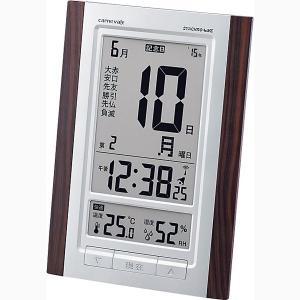 カルネヴァーレ 日めくり電波時計ロゼッタ カルネヴァーレ W-607 BR 代引不可