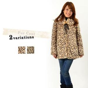 Girls Fashion(ヤスカワ)ティペット付きファーコート コート21020 Mサイズ ダルメシアン(アウトレット)|recommendo