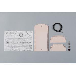 クラフト社 革キット ボックス型小銭入長角 3セット 14108(アウトレット)|recommendo