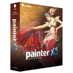 Corel Painter X3 通常版 コーレル CRPTD0H111(アウトレット)|recommendo