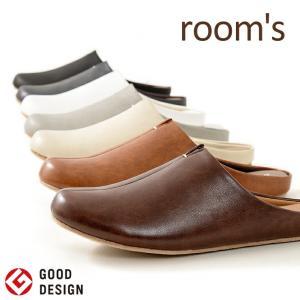 ルームスリッパ ルームシューズ Room's ルームズ ユニセックス スリッパ サンダル 北欧 メンズ レディース フロンティア|recommendo