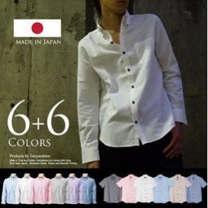 日本製 オックスフォード ボタンダウンシャツ メンズ 長袖 半袖 ドレスシャツ カジュアルシャツ アメカジ 白シャツ ギフト きれいめ|recommendo