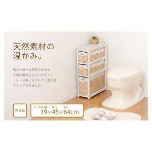 トイレラック MTR-7300WS|recommendo|02