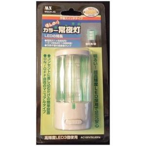 マクサー電機 LED常夜灯スイッチGR MSCH-JG