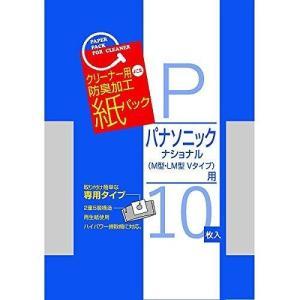 フェニックスアインツェル 掃除機用紙パックSK-10P