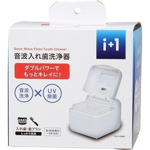 ヤザワ UV殺菌機能付音波 SLV16WH|recommendo