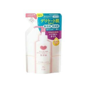 牛乳石鹸共進社 カウブランド 無添加メイク落としオイル 詰替用・130mL 代引不可