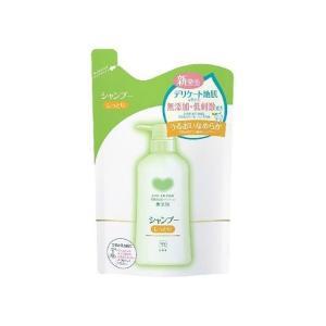牛乳石鹸共進社 カウブランド無添加シャンプー しっとり 詰替用 代引不可