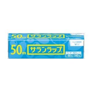旭化成ホームプロダクツ サランラップ 家庭用 15cm×50m 50m 台所消耗品 アルミホイル ラ...