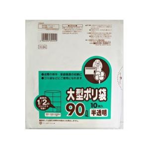 日本サニパック H-94 90L 半透明 10枚 コンパクトタイプ 代引不可 recommendo