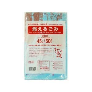 日本サニパック GK46神戸市燃えるごみ45L50枚 代引不可 recommendo