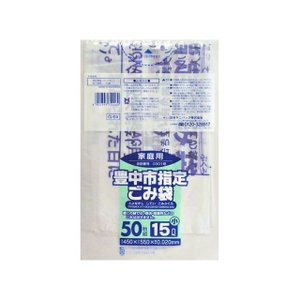 日本サニパック G-6X豊中市指定袋 家庭用15L小50枚 代引不可 recommendo