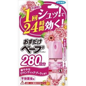 ■商品特徴 ●残量が見えるクリアボトル採用。●1回押すだけで、効果が24時間も続きます。●小さな薬剤...
