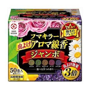 ■商品特徴 ピレスロイド系殺虫成分を使用。虫よけ効果3倍。約11時間燃焼し、朝まで安定した殺虫効果を...