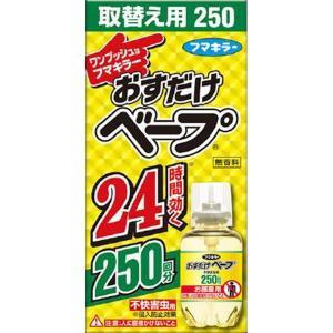 ■商品特徴 「おすだけベープ」に使える取替え用薬剤です。1日ワンプッシュで6000時間使用可能。 ■...