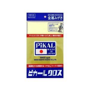 日本磨料工業 ピカールクロス 代引不可|recommendo