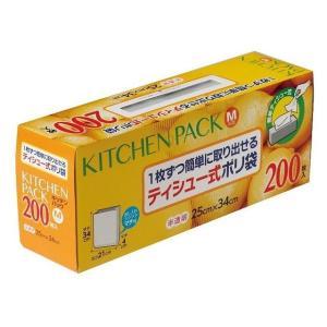 宇部フィルム キッチンパック 食品保存用ポリ袋 200枚 代引不可 recommendo