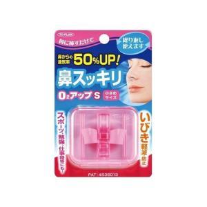 東京企画販売 鼻スッキリO2アップS 代引不可