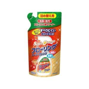 UYEKI スーパーオレンジ フローリング 詰替 350ML 代引不可|recommendo