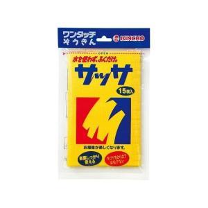 大日本除虫菊 サッサ 代引不可|recommendo