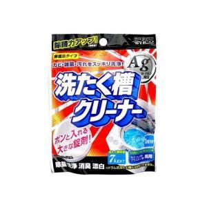 【商品詳細】  ・除菌力がアップしました(当社比)。 ・銀イオンを配合した酸素系の錠剤です。 ・洗た...