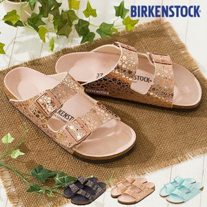 BIRKENSTOCK ビルケンシュトック 国内正規品 サンダル ARIZONA アリゾナ GC1008872 メタリックストーン レディース 靴 ブラック ブラウン グリーン|recommendo