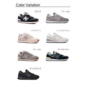 ニューバランス New Balance ML574 スニーカー 靴 シューズ メンズ レディース|recommendo|02