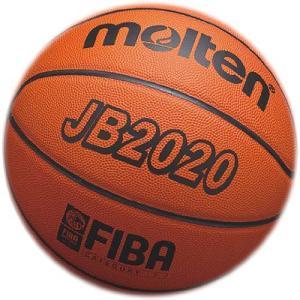 モルテン molten バスケットボール7号 国際公認・検定球 MTB7WW