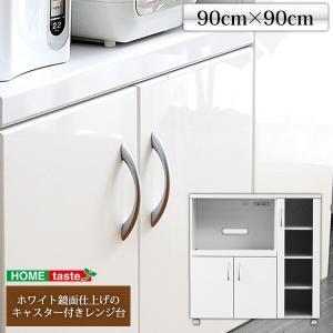 NEWミラノキッチンレンジワゴン 90R 食器棚 キッチンボード キャビネット キッチンカウンター|recommendo