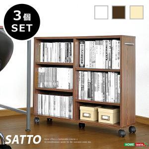 隙間収納 押入れ収納 キャスター ラック 隙間収納家具 「SATTO」 3個セット|recommendo