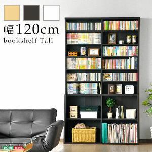 ブックシェルフ Tall 120-トール120-|recommendo
